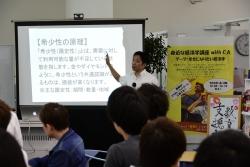 ぴあ+『身近な経済学講座』を開催しました