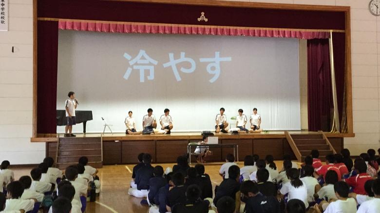 熱中症講習会を稲敷市立東中学校で実施しました