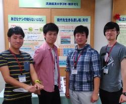 松戸市消費生活展に出展しました(流通情報学部・3年横井ゼミ)