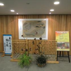 公開講座「蹴鞠の世界ー実技と解説ー」(最終回)を開催予告
