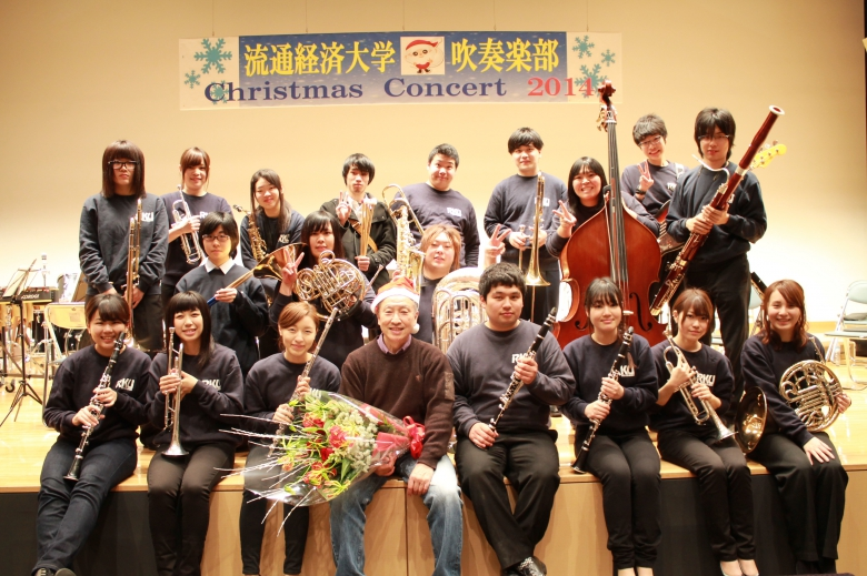 吹奏楽部クリスマスコンサート2015