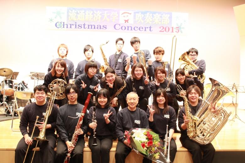 吹奏楽部クリスマスコンサート2015(報告)