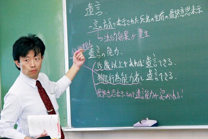 資格試験をサポートする~法学特殊講義~