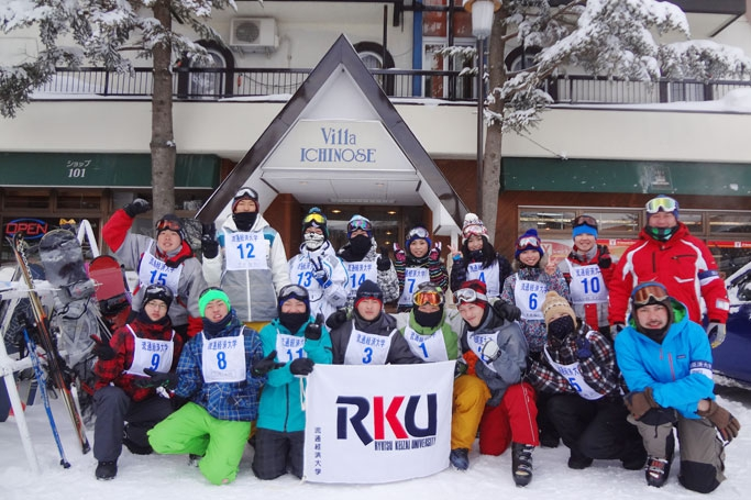 スキー・スノーボード実習を実施