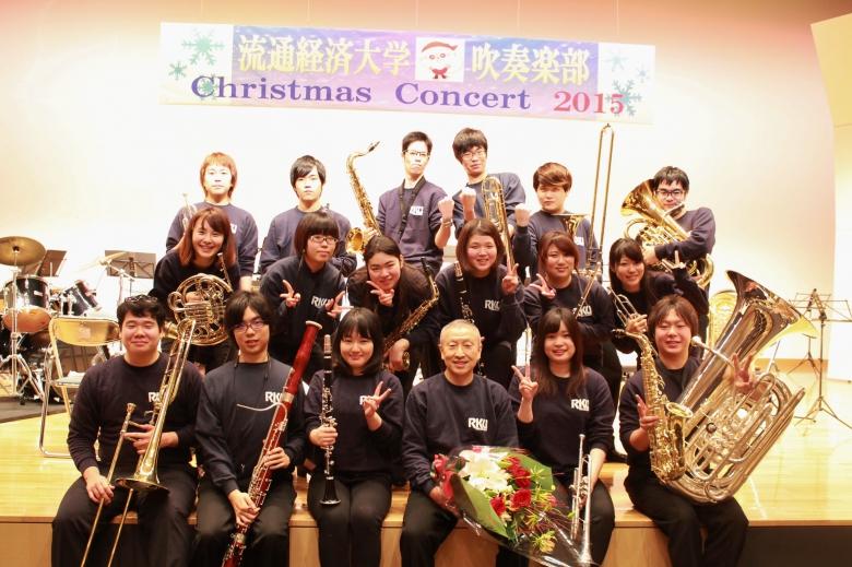 吹奏楽部クリスマスコンサート2016