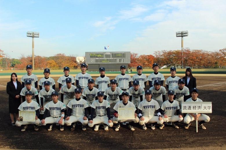 <軟式野球部> 東日本大会の結果報告
