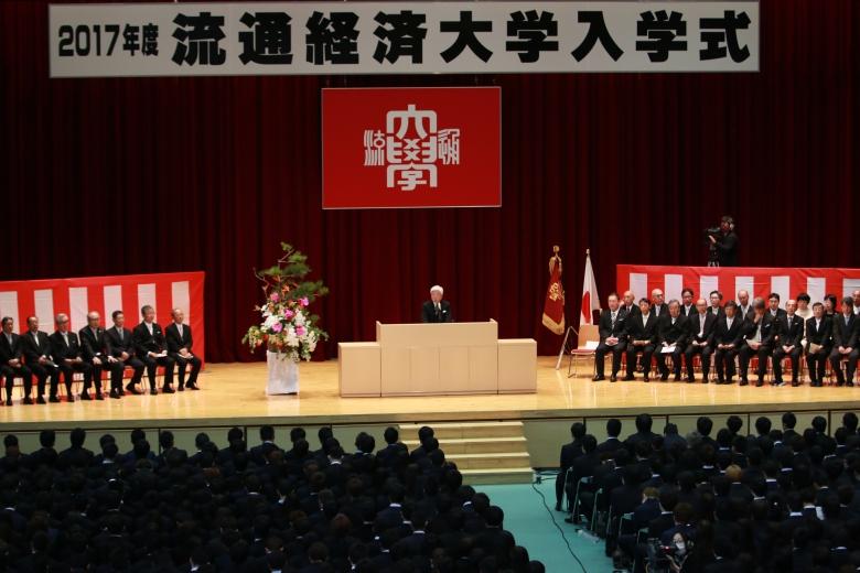 2017年度入学式が挙行されました