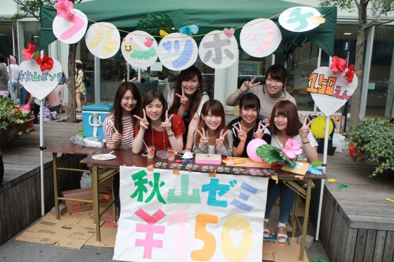 青春祭(新松戸キャンパス学園祭)開催のお知らせ