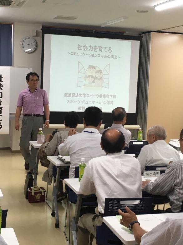 「社会力を育てる~コミュニケーションスキルの向上~」をテーマに講演(松田先生)