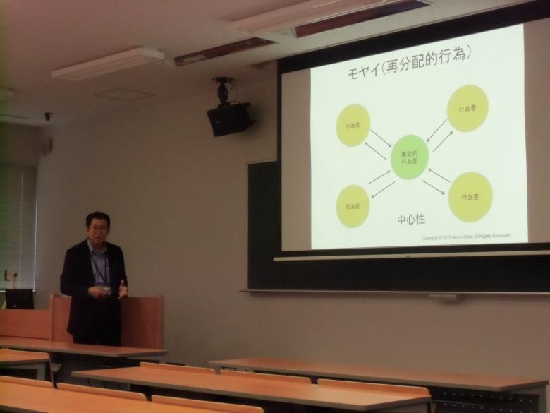 恩田教授が経済社会学会で報告しました