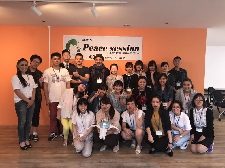 本学留学生が『 国際平和イベント・ピースセッション ~世界と繋がり、未来へ繋げる~ 』に参加