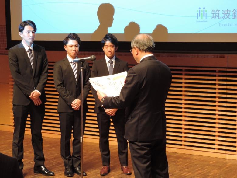「知財活用アイディア大会」にて優秀賞を受賞しました(横井ゼミ)