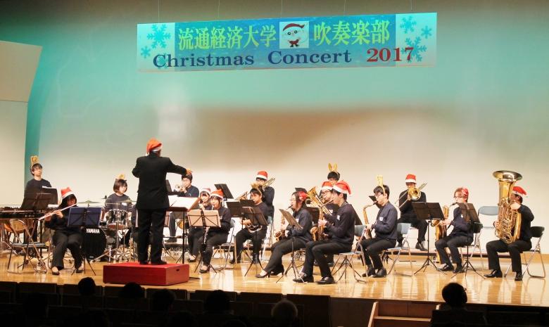 吹奏楽部クリスマスコンサート2017(報告)