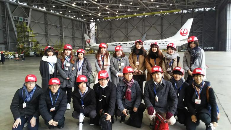 就職支援センター 業界・企業研究~JAL機体整備工場見学~