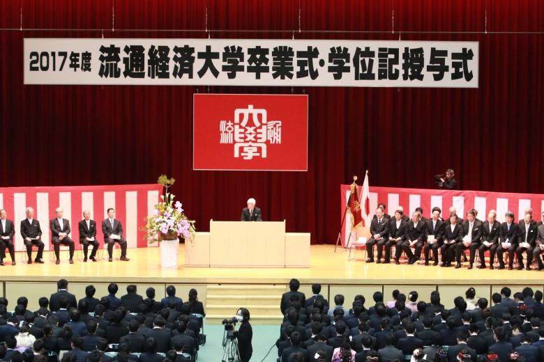 2017年度 卒業式ならびに大学院学位記授与式が挙行されました