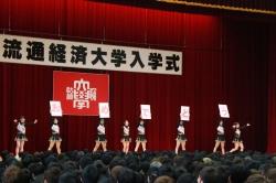 2018年度 入学式が挙行されました