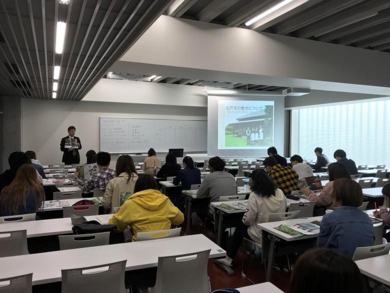 プロジェクト学習 「松戸市の学生観光サポーター事業」