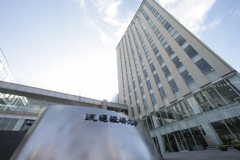 新松戸キャンパスの紹介動画