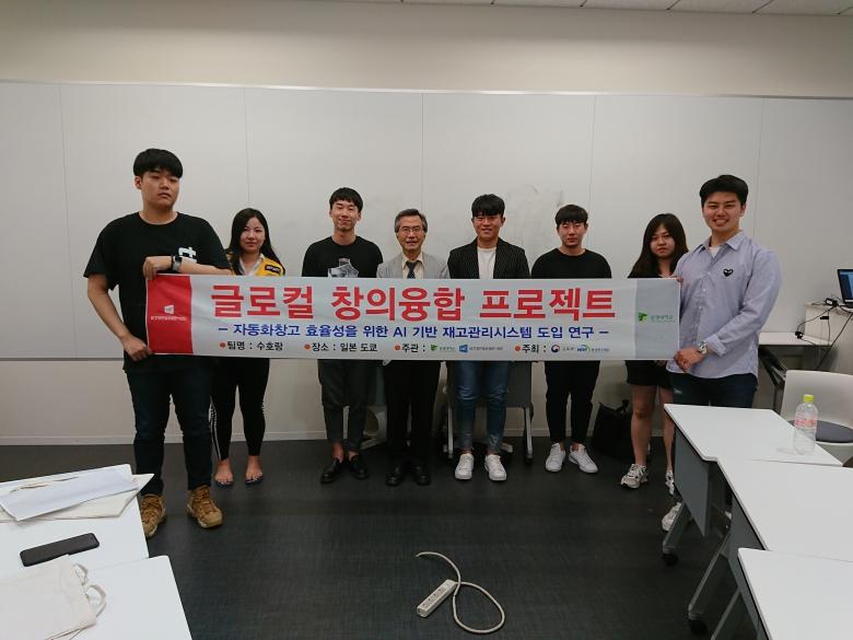 韓国・東明(トンミョン)大学校の学生4名が来校し、本学留学生が研究活動の通訳ボランティアとして協力しました。(流通情報学部 増田教授)