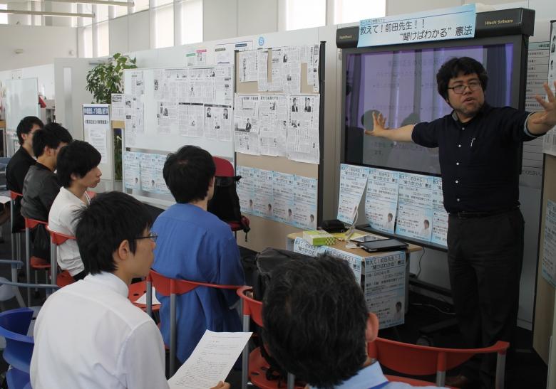 """きょうがく学問カフェ第1弾 「教えて!前田先生!!""""聞けばわかる""""憲法」を開催しました。"""