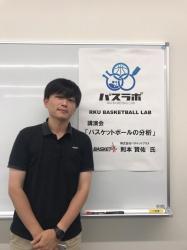 RKU BASKETBLL LAB(バスラボ)小谷ゼミ活動報告vol.4