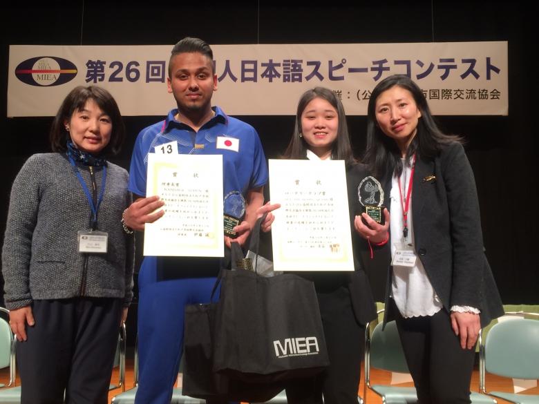 第26回 松戸市外国人日本語スピーチコンテストで本学留学生 2名が入賞