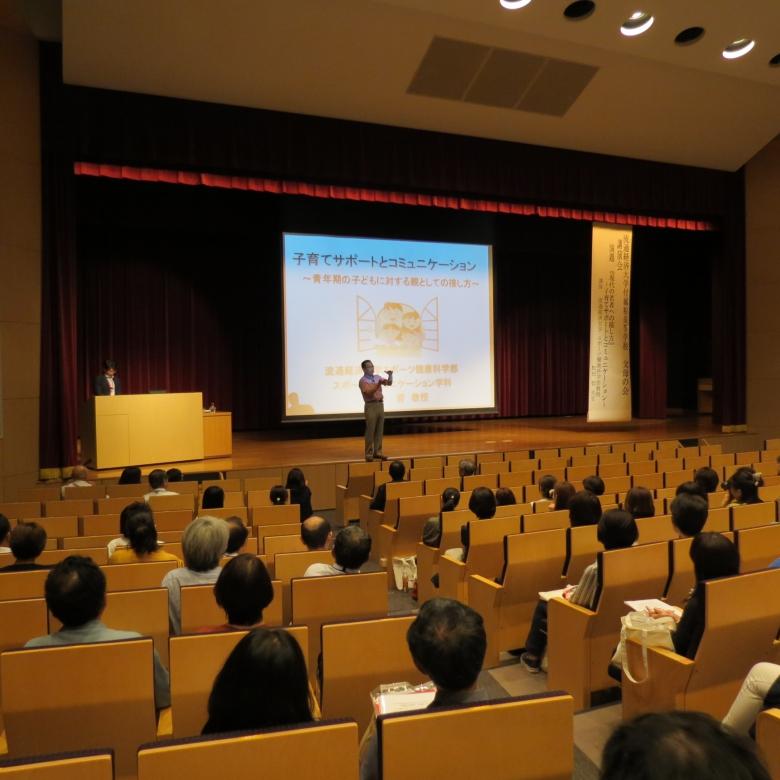 子育てのコミュニケーションをテーマに講演会 松田 教授