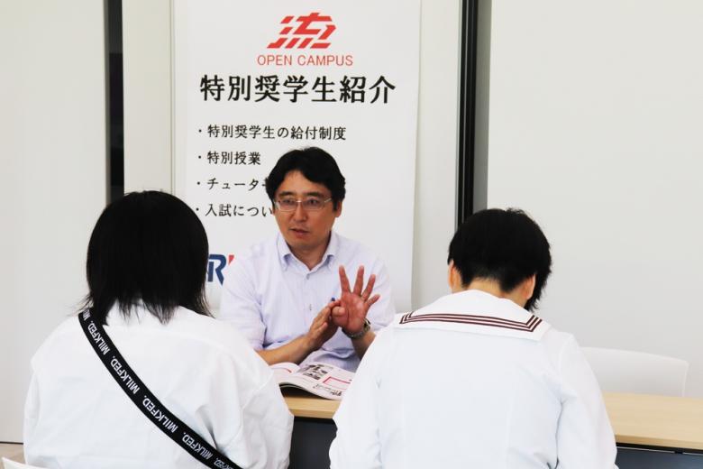 オープンキャンパス(7/28龍ケ崎C開催)事前申込はこちらから