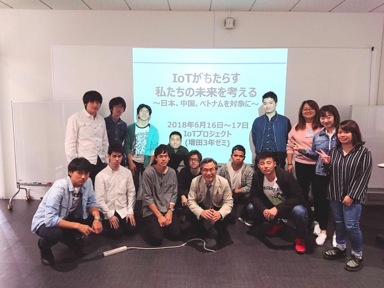 3年増田ゼミ 学園祭で研究発表