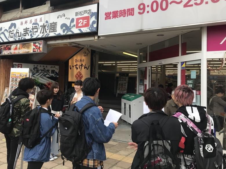 2年福井ゼミ 新松戸でフィールドワークを実施