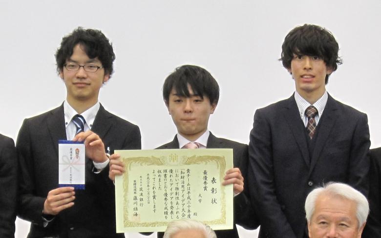 2018年「知財活用アイディア大会」で最優秀賞を受賞!(横井ゼミ)