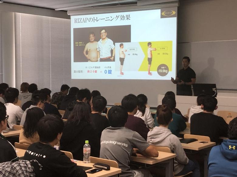 スポコミ×ライザップ『スポーツビジネス』出張講義開催