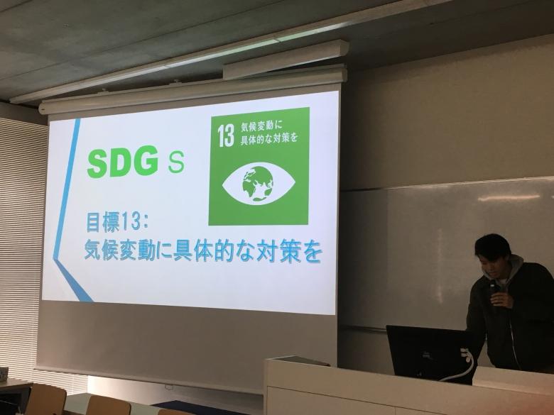 SDGs × スポーツ