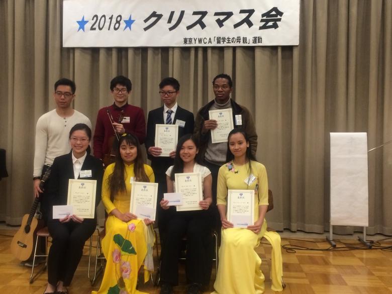 2018年度YWCAスピーチコンテスト