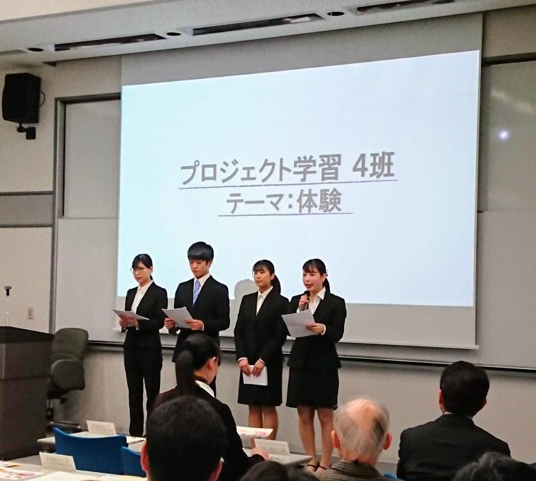 公開講座「千葉におけるインバウンド観光振興と観光人材育成」にて学習成果報告