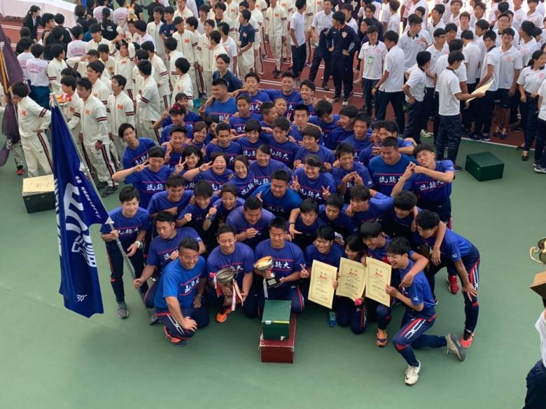陸上競技部 第98回関東学生陸上競技対校選手権大会 男子2部総合優勝