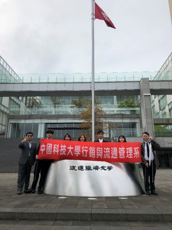 中国科技大学(台湾)の学生が流通情報学部の授業に参加