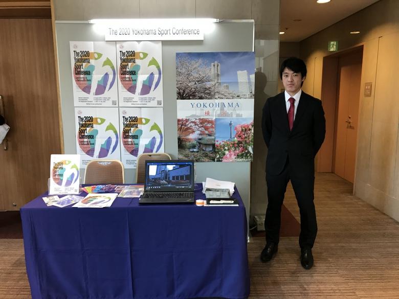 山﨑脩平さんが「TAFISAワールドコングレス2019東京」に参加