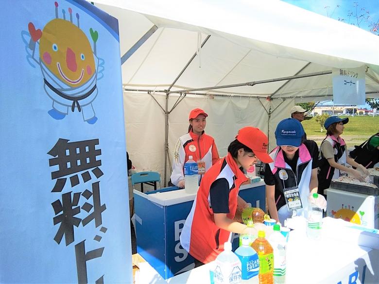 スポーツコミュニケーション学科の学生が茨城国体でボランティア活動