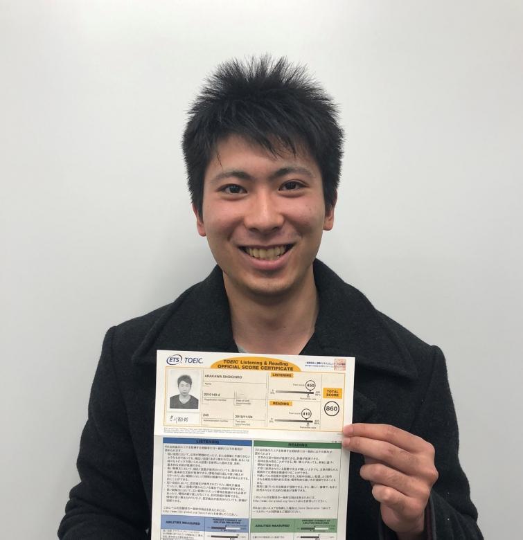 2019年度の挑戦者たち① ~TOEIC高得点を達成して~