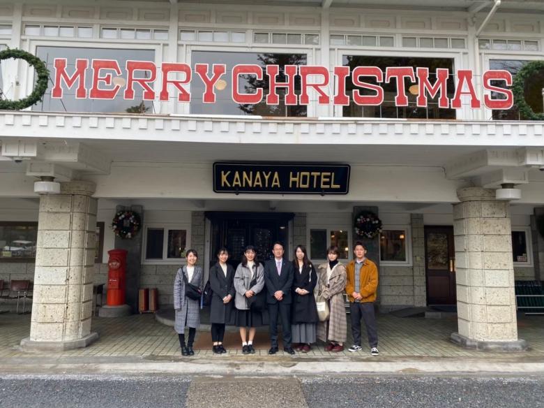 2年山崎ゼミ 活動報告【日本最古のクラシックホテルに宿泊体験】