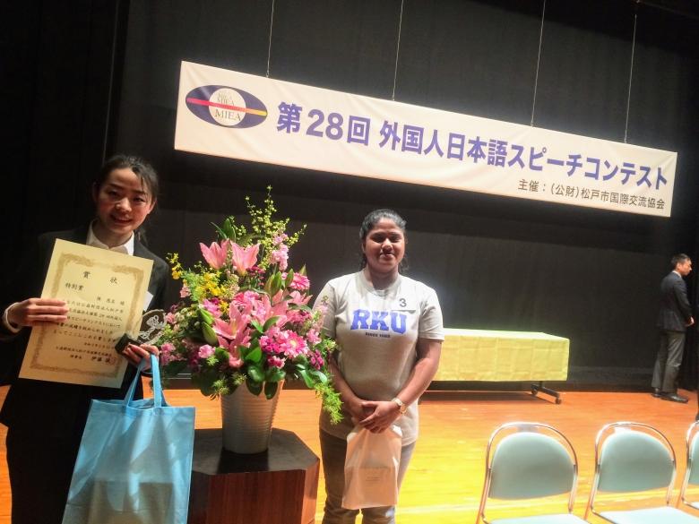 2020年 第28回 松戸市 外国人日本語スピーチコンテストに2名の留学生が出場しました。