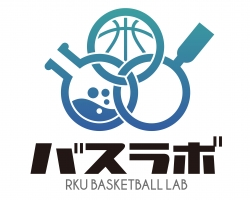 RKU BASKETBALL LAB(バスラボ)小谷ゼミ活動報告 vol.29